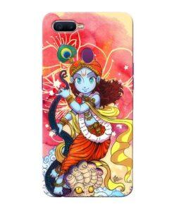 Hare Krishna Oppo F9 Pro Mobile Cover