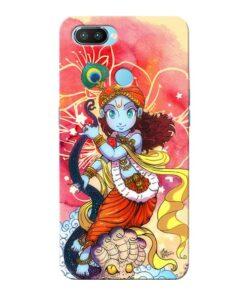 Hare Krishna Oppo Realme 2 Pro Mobile Cover