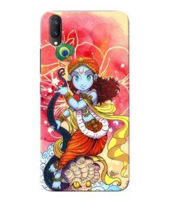 Hare Krishna Vivo V11 Pro Mobile Cover