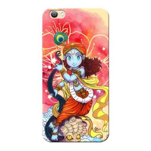 Hare Krishna Vivo V5s Mobile Cover