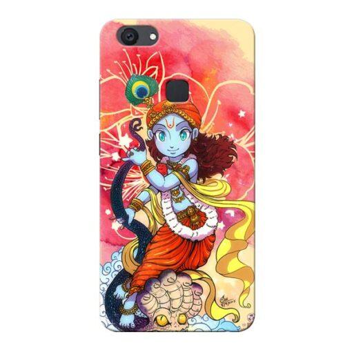 Hare Krishna Vivo V7 Plus Mobile Cover