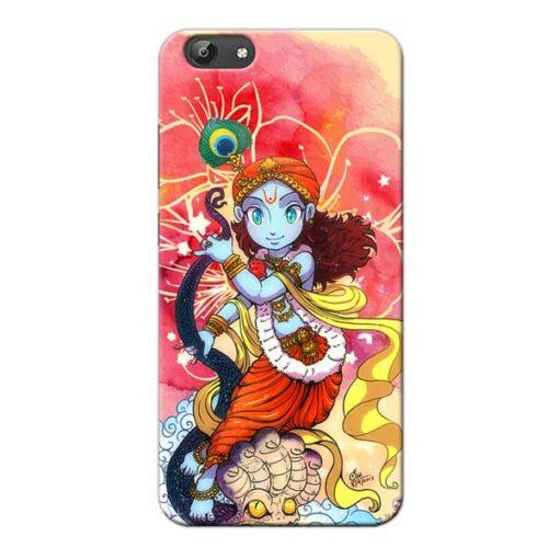 Hare Krishna Vivo Y66 Mobile Cover