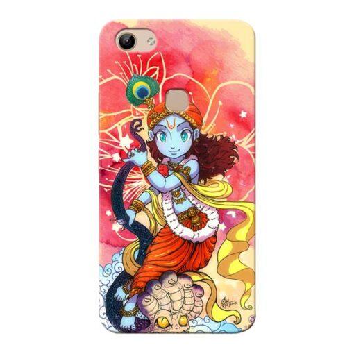 Hare Krishna Vivo Y83 Mobile Cover