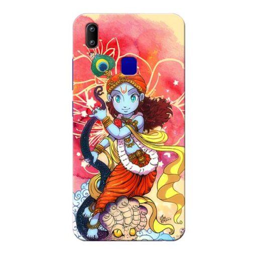 Hare Krishna Vivo Y91 Mobile Cover