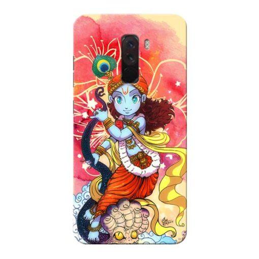 Hare Krishna Xiaomi Poco F1 Mobile Cover