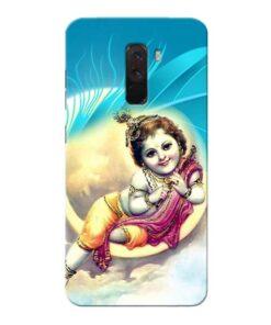 Lord Krishna Xiaomi Poco F1 Mobile Cover