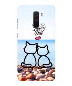 Love You Xiaomi Poco F1 Mobile Cover