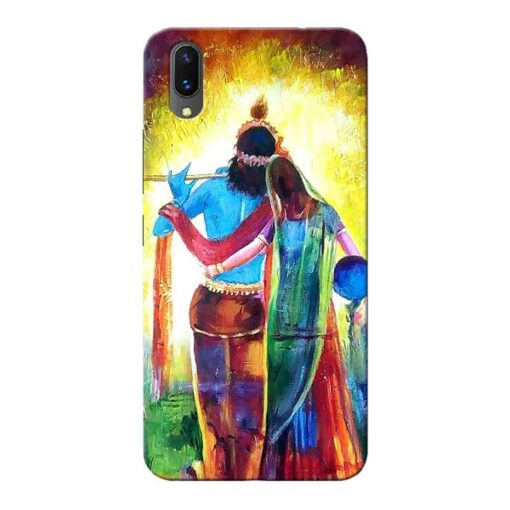 Radha Krishna Vivo X21 Mobile Cover