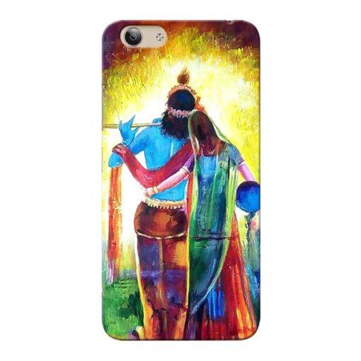 Radha Krishna Vivo Y53i Mobile Cover