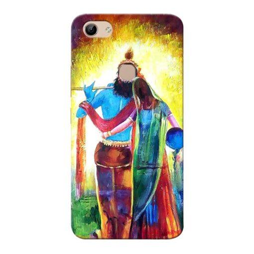 Radha Krishna Vivo Y83 Mobile Cover