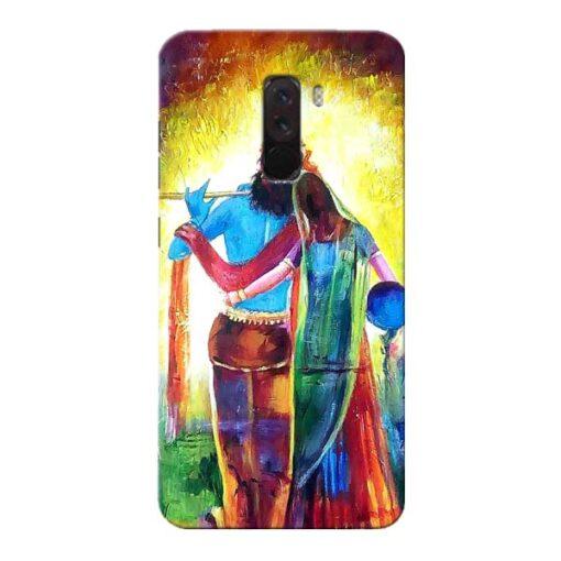Radha Krishna Xiaomi Poco F1 Mobile Cover