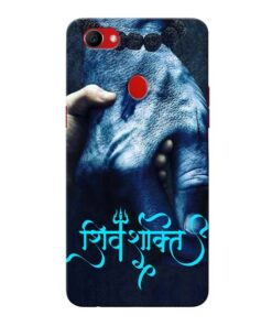 Shiv Shakti Oppo F7 Mobile Covers