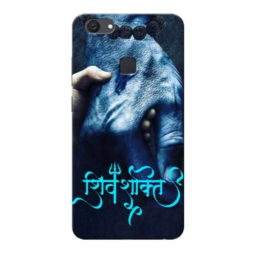 Shiv Shakti Vivo V7 Plus Mobile Cover