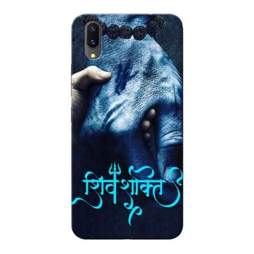 Shiv Shakti Vivo X21 Mobile Cover