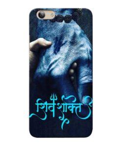 Shiv Shakti Vivo Y53i Mobile Cover