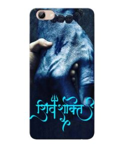 Shiv Shakti Vivo Y71 Mobile Cover