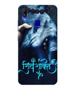 Shiv Shakti Vivo Y95 Mobile Cover