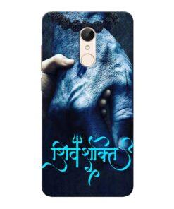 Shiv Shakti Xiaomi Redmi 5 Mobile Cover