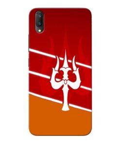 Shiva Trishul Vivo V11 Pro Mobile Cover