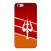 Shiva Trishul Vivo Y53i Mobile Cover