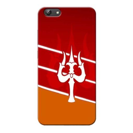 Shiva Trishul Vivo Y66 Mobile Cover
