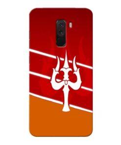 Shiva Trishul Xiaomi Poco F1 Mobile Cover