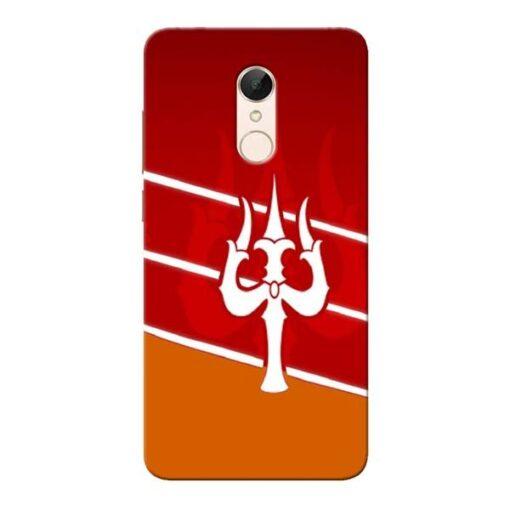Shiva Trishul Xiaomi Redmi 5 Mobile Cover