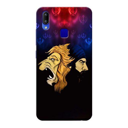 Singh Lion Vivo Y95 Mobile Cover