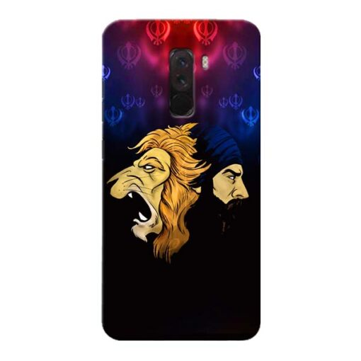 Singh Lion Xiaomi Poco F1 Mobile Cover
