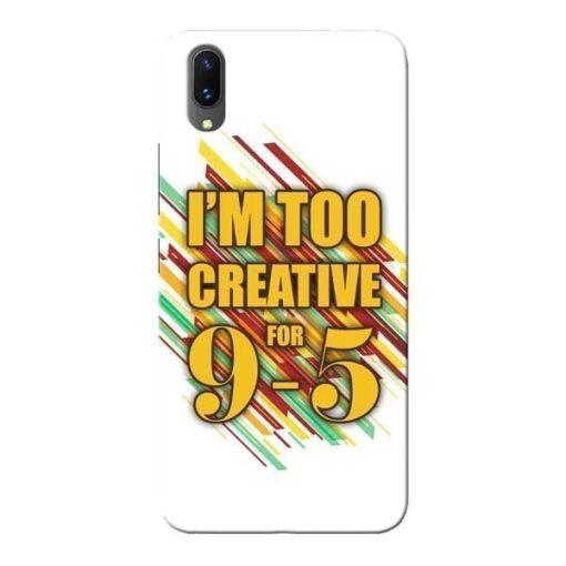 Too Creative Vivo X21 Mobile Cover