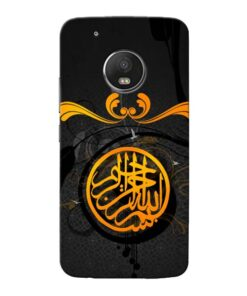 Yaad Rakho Moto G5 Plus Mobile Cover