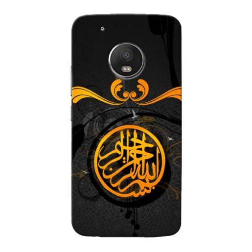 Yaad Rakho Moto G5 Plus Mobile Cover