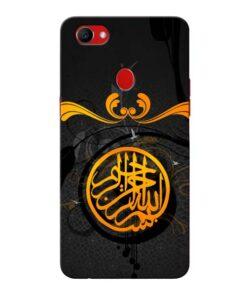 Yaad Rakho Oppo F7 Mobile Covers