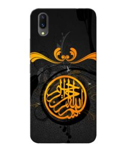 Yaad Rakho Vivo X21 Mobile Cover