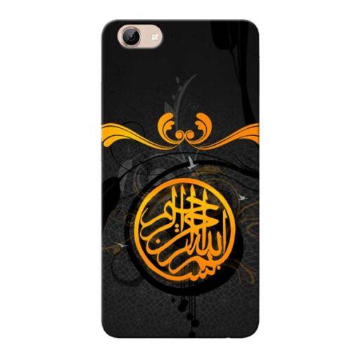 Yaad Rakho Vivo Y71 Mobile Cover