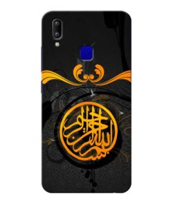 Yaad Rakho Vivo Y91 Mobile Cover
