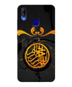 Yaad Rakho Vivo Y95 Mobile Cover