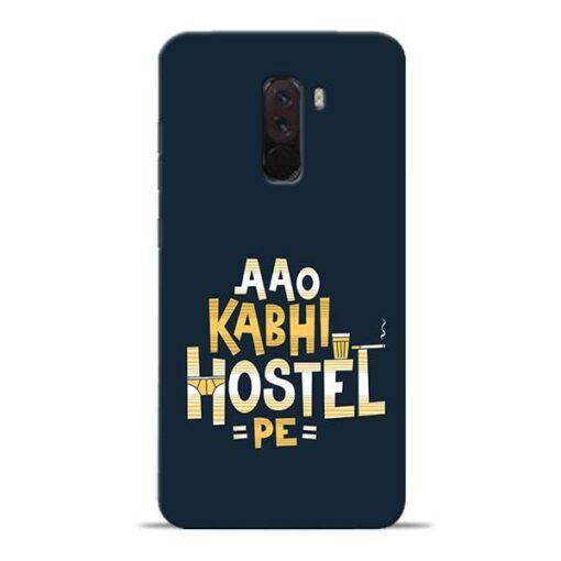Aao Kabhi Hostel Pe Poco F1 Mobile Cover