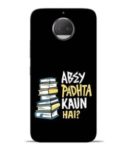 Abey Padhta Koun Moto G5s Plus Mobile Cover