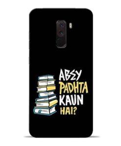 Abey Padhta Koun Poco F1 Mobile Cover