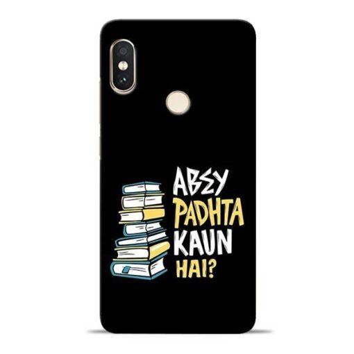 Abey Padhta Koun Redmi Note 5 Pro Mobile Cover