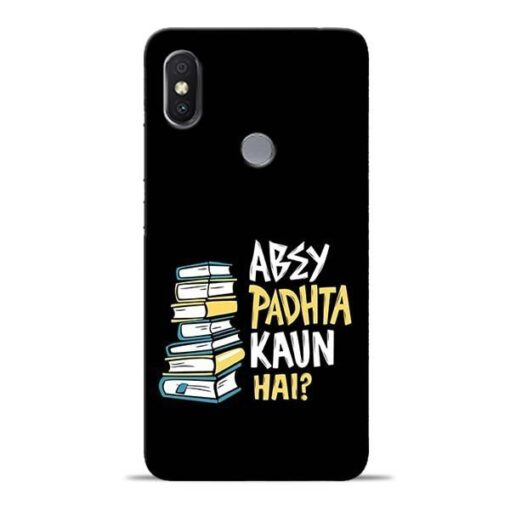 Abey Padhta Koun Redmi S2 Mobile Cover