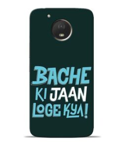Bache Ki Jaan Louge Moto E4 Plus Mobile Cover
