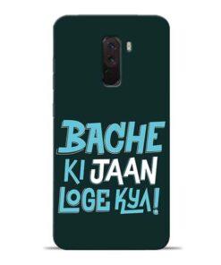 Bache Ki Jaan Louge Poco F1 Mobile Cover