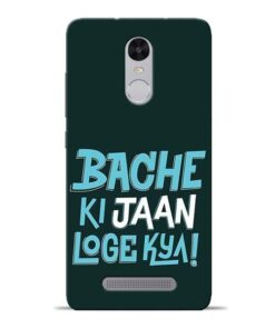 Bache Ki Jaan Louge Redmi Note 3 Mobile Cover