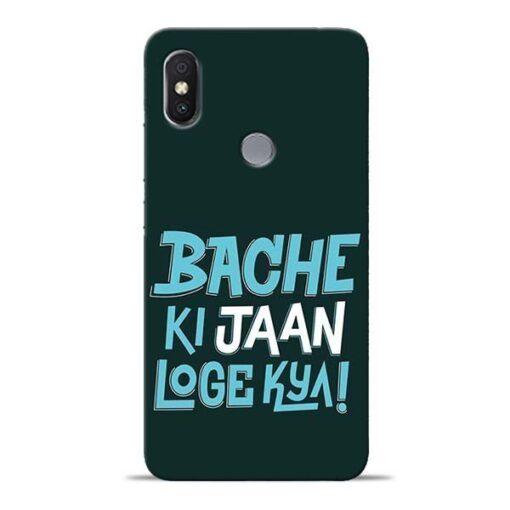 Bache Ki Jaan Louge Redmi Y2 Mobile Cover