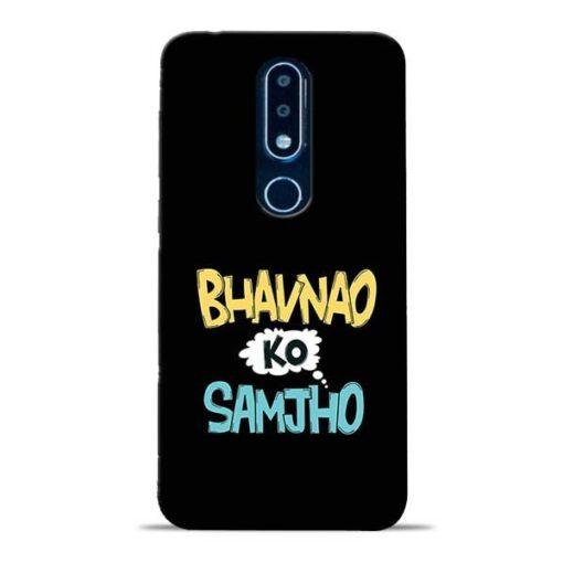 Bhavnao Ko Samjho Nokia 6.1 Plus Mobile Cover