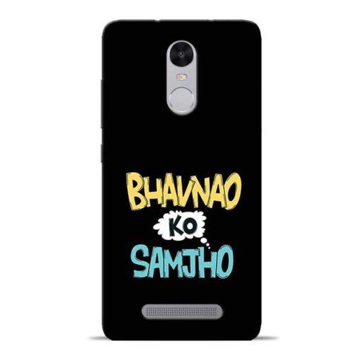 Bhavnao Ko Samjho Redmi Note 3 Mobile Cover
