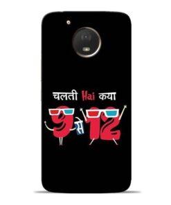 Chalti Hai Kiya Moto E4 Plus Mobile Cover