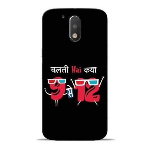 Chalti Hai Kiya Moto G4 Mobile Cover